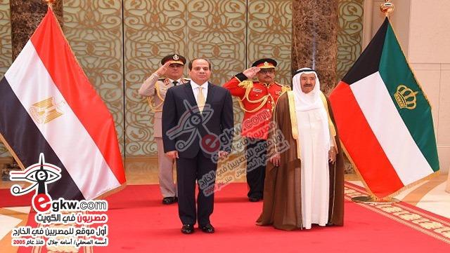 السبت.. الرئيس السيسي يصل دولة الكويت للقاء الأميرالشیخ صباح الأحمد