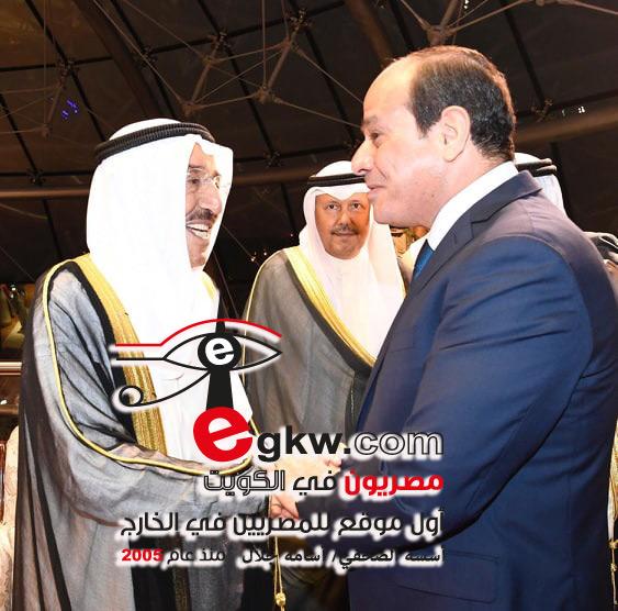 حصري   الصور الأولى لإستقبال أمير الكويت للرئيس عبد الفتاح السيسي من داخل مطار الكويت الدولي