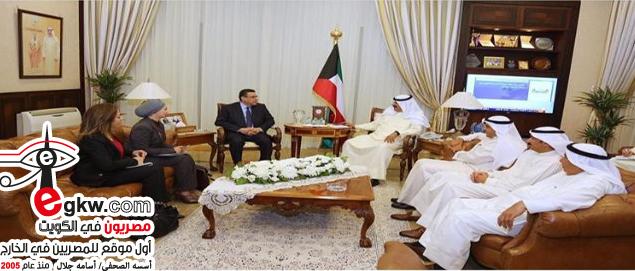 تفاصيل اجتماع السفير المصري بالكويت ونائب وزير الخارجية الكويتي