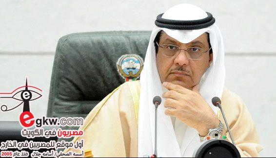 الخرينج : زيارة السيسي للكويت ترسم صفحة جديدة من مجلدات تاريخ الاخوة الكويتية المصرية