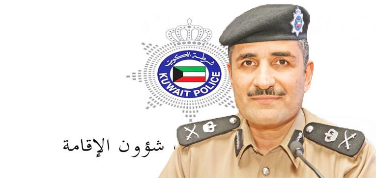 مصريون في الكويت | شؤون الإقامة: 5 شروط لتجديد وتحويل إقامة الوافد ...