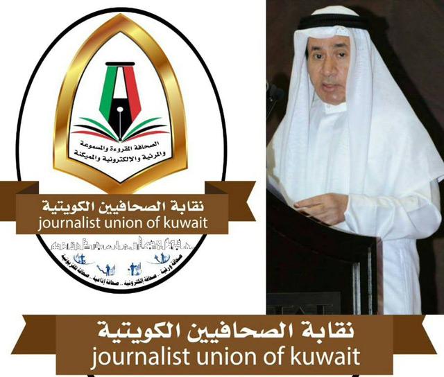 العباد لمصريون في الكويت أهلا وسهلا بالسيسي