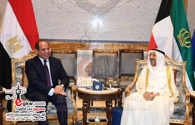 الكويت  سمو أمير البلاد يقيم مأدبة غداء على شرف الرئيس المصري