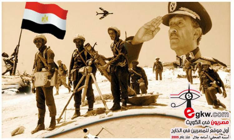 مواقف نبيلة للدول العربية في حرب أكتوبر.. الأشقاء العرب يد واحدة ضد العدو الإسرائيلي