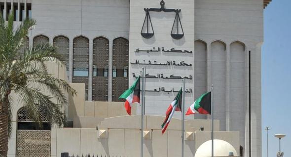 مصريون في الكويت لجنة الميزانيات تحث وزارة العدل على زيادة تكويت الوظائف القضائية