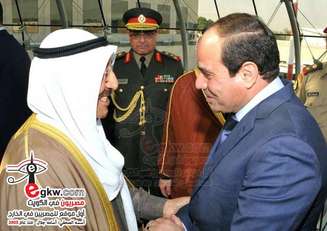 تقرير | زيارة الرئيس المصري الى الكويت تكتسب أهمية كبيرة